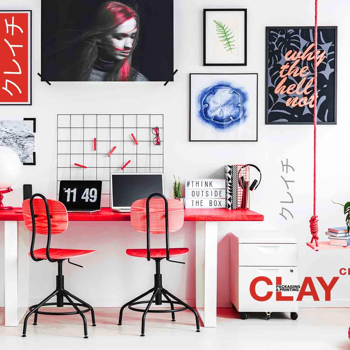 CLAYCI (เคลชี่) ผู้เชี่ยวชาญด้านการผลิตบรรจุภัณฑ์ที่มีระดับแบบครบวงจร ดีไซเนอร์จากญี่ปุ่น วัสดุมีเอกลักษณ์ ตอบโจทย์ทุกความต้องการ มีบริการออกแบบบรรจุภัณฑ์ เพื่อให้สินค้าโดดเด่น ขายได้ โดนใจ ขายดีในไทยและต่างประเทศ ด้วยเทคนิคการพิมพ์ใหม่ๆจากประเทศอังกฤษ นำเข้าสินค้ากระดาษพิเศษจาก อิตาลี, อเมริกา, ฝรั่งเศส ซึ่งมีคุณภาพสูง สร้างความแตกต่าง สร้างคุณค่าให้กับสินค้าของคุณได้ด้วยการมอบประสบการณ์สุดพิเศษแก่ผู้บริโภคเมื่อสัมผัส